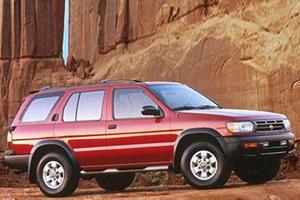 Remember When The Nissan Pathfinder Wasn't The Mallfinder?