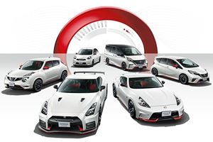 Nissan Shows That It Can Be Sporty, But Only In Japan