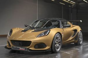 The Lotus Elise Cup 260 Is The Elise You Want But Can't Have