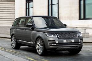 Land Rover Considers Range Rover Luxury Coupe As New Flagship