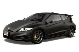 Detroit 2011: Hondas Access Division Displays Modified CR-Z