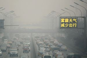 China Orders Production End Of 553 Dirty, Smelly, Air Killing Cars