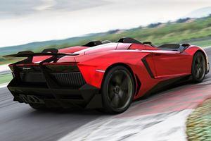 Lamborghini's Geneva-Bound V12 Supercar Is Called The Aventador SVJ?