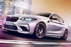 Presenting The 2019 BMW M2 Competition Before Its Official Reveal