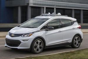 GM Trademarks 'AV1' Name For New Mystery Model