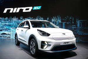 2019 Kia Niro EV Allegedly Arriving In America This Winter