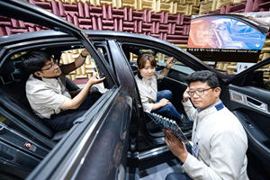 Kia's Innovative Audio Tech Lets Passengers Listen To Different Music Without Headphones