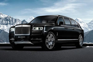 $2 Million Stretched And Armored Rolls-Royce Cullinan Is A Dictator's Dream Ride