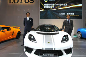 Beijing Drift: Lotus Evora GTE Limited Edition is Fast and Furious