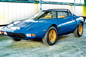 Up for Auction: 1976 Lancia Stratos 'Stradale' by Bertone