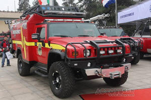 Really Cool Emergency Vehicles You Don't Want to Miss