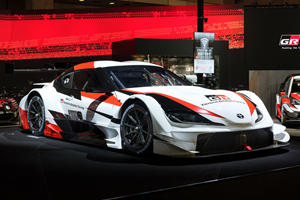 Toyota Racecar Concept Previews Supra's Return To The Track