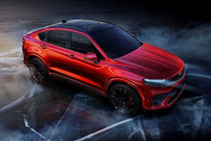 Geely Steals BMW X4 Design And Makes It Better