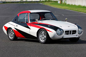 Toyota Sports 800 GR Concept Is A Classic Restored