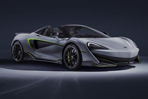 McLaren 600LT Spider Gets Striking Makeover By MSO