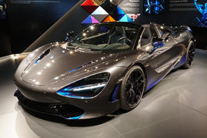 One-Off McLaren 720S Spider By MSO Highlights Advanced Aero