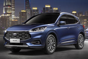 The New Ford Escape Opens Its Mouth Wider In China