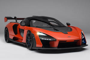 McLaren Toy Costs The Same As A Real Mitsubishi