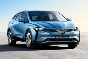 Buick Is Showing Some Awesome New Models Right Now