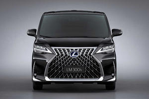 Behold! The Lexus Luxury Minivan And Its Massive Grille