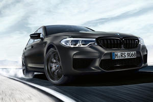 BMW Unveils 620-HP Surprise For M5's 35th Birthday
