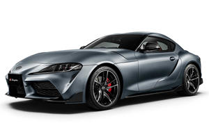 Toyota Builds Limited Edition Supra You Can't Have
