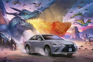 Game Of Thrones Fans Will Love This Lexus