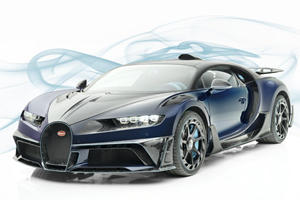 The Bugatti Chiron Centuria Is Ridiculously Overpriced