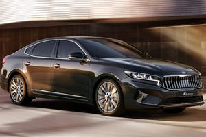 Get Ready To Remember The Kia Cadenza Exists