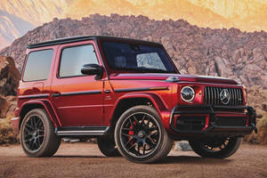 The Mercedes G-Class Coupe Is A Nightmare Come True