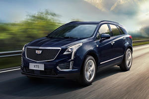 2020 Cadillac XT5 Features Lots Of Much-Needed Upgrades