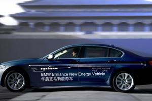 BMW and Brilliance to Display Plug-In Hybrid 5-Series Concept in Shanghai