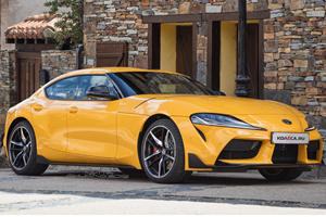 Four-Door Toyota Supra Is The Perfect Family Car