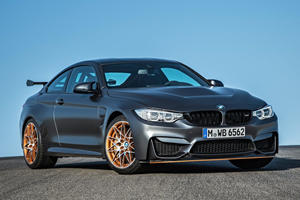 BMW M Fans Have Something New To Celebrate