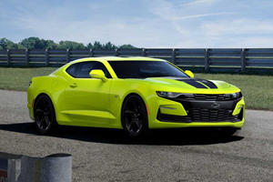 Chevy Camaro Special Edition Is Shockingly Ugly