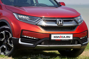 This Is What The Updated 2020 Honda CR-V Will Look Like