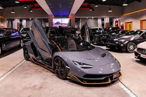This Is What A $4 Million Lamborghini Looks Like