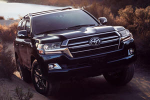 Toyota Land Cruiser Heritage Edition Gets A Price