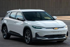 Chevy's New EV Looks Great But Has A Terrible Name