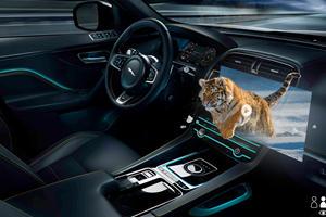 Jaguar's New 3D Virtual Reality Tech Is Pretty Wild