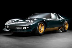 Lamborghini Miura Hot Rod Has A Secret Price Tag