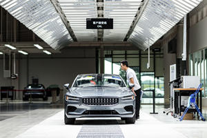 600 Horsepower Polestar 1 Enters Production