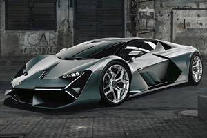 Lamborghini's Next Hypercar Could Look Like This