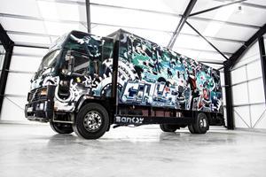 Subversive Artist Banksy Invades Car World