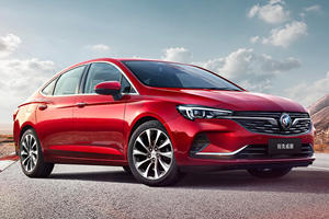 You Can't Have Buick's Latest Handsome Sedan