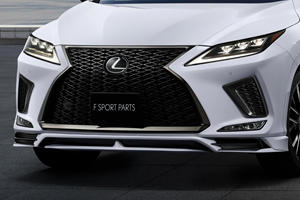 Lexus RX TRD Body Kit Doesn't Look Completely Terrible