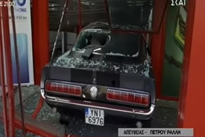 Moronic Thieves Crash Stolen Classic Mustang Into Store