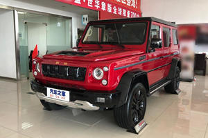 Chinese G-Wagon Ripoff Celebrates China's 70th Birthday In Questionable Style