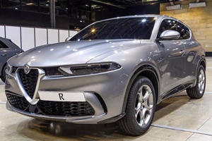 LEAKED: This Is The Alfa Romeo Tonale