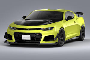 Fully Loaded 2020 Chevy Camaro Costs How Much?